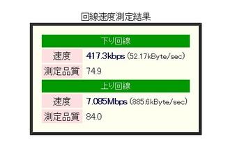 2017.0602.2058速度.jpg