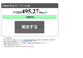 速度.jpg